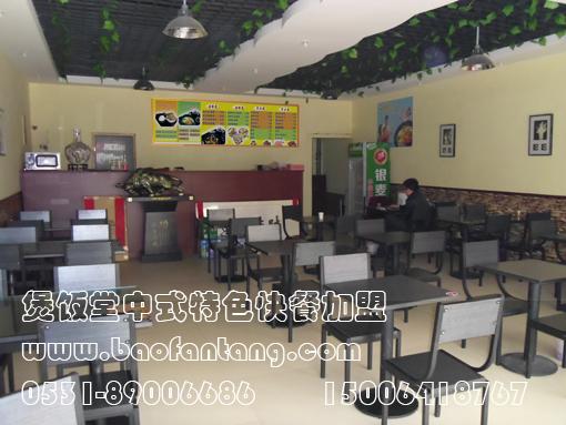 中式快餐-中式快餐加盟-快餐加盟